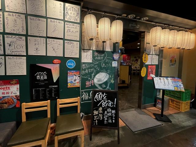 210713-福島壱麵-002-S