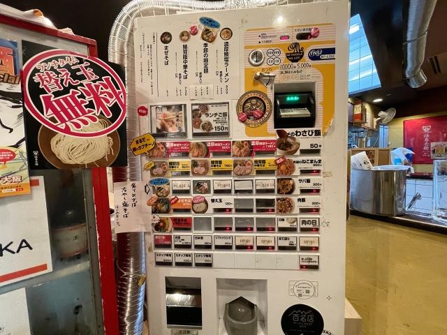 210713-福島壱麵-003-S