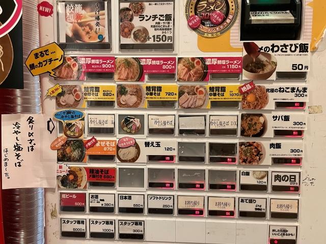 210713-福島壱麵-004-S