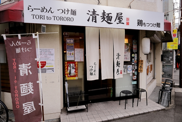 210716-清麺屋-002-S