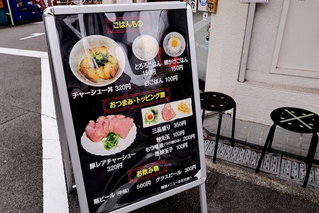 210716-清麺屋-003-S