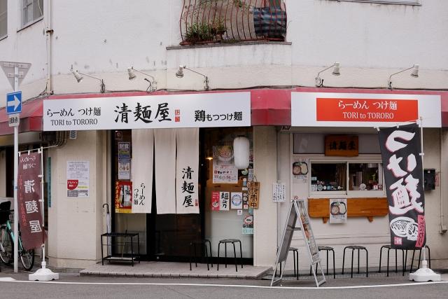 210716-清麺屋-017-S