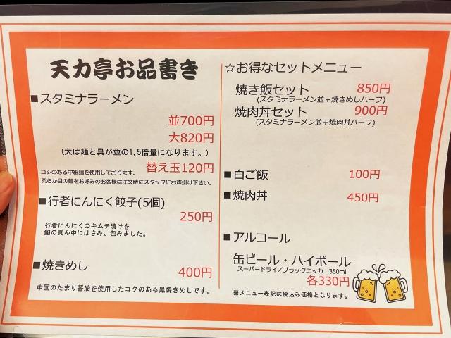 210721-天力亭-005-S