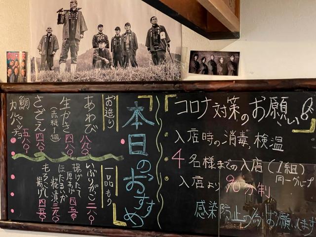 210722-酒商熊澤-005-S