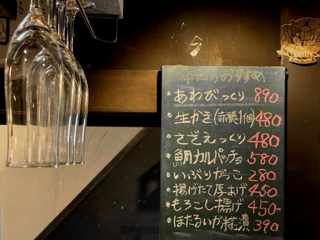 210722-酒商熊澤-006-S
