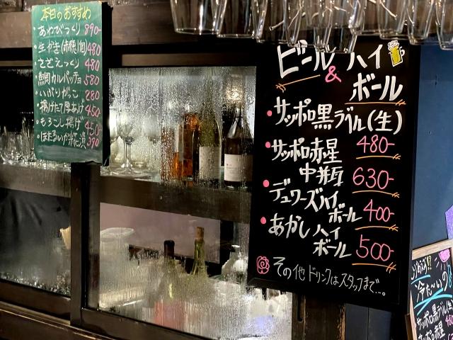210722-酒商熊澤-007-S
