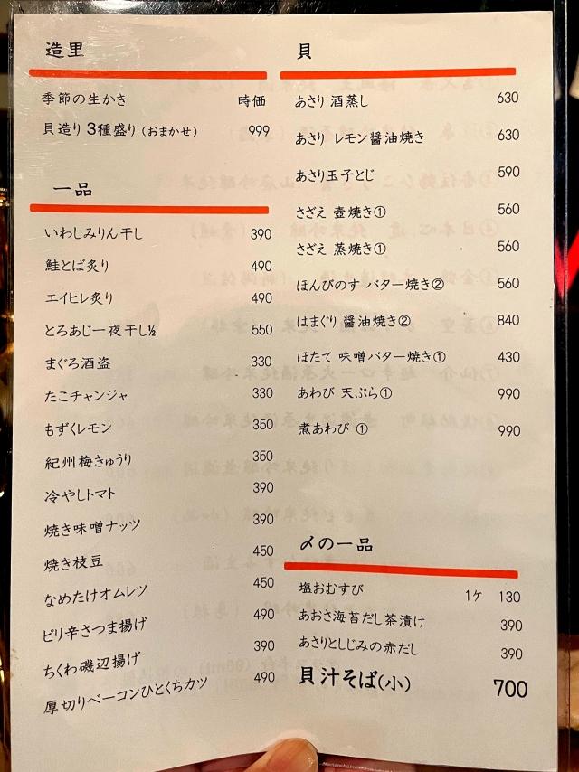 210722-酒商熊澤-008-S