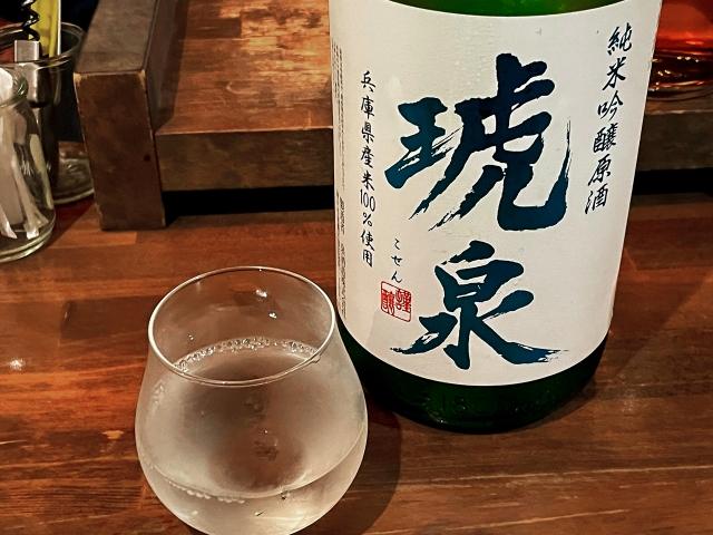 210722-酒商熊澤-015-S