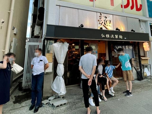 210722-弘雅流製麺-002-S