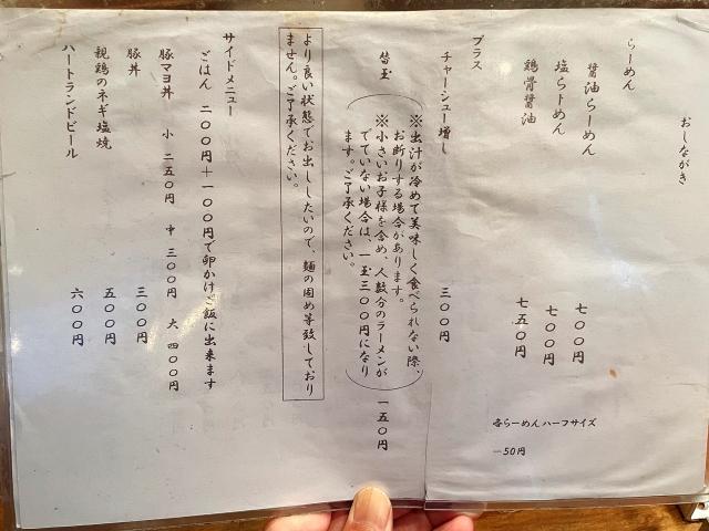 210722-弘雅流製麺-003-S