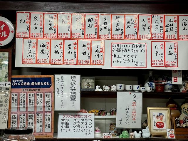 210731-2-赤壁酒店-010-S