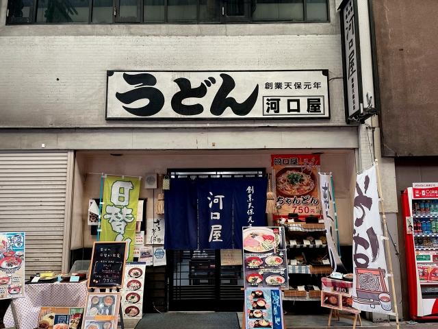 210731-5-いのくち酒店-004-S