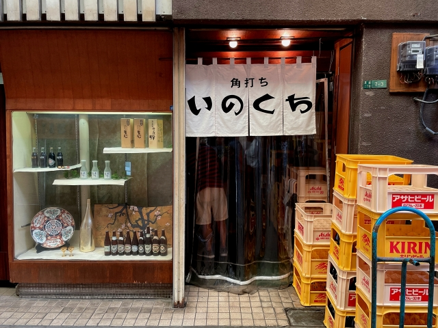 210731-5-いのくち酒店-009-S