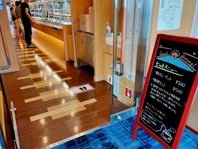 210801-8-阪九フェリーせっつレストラン-008-S
