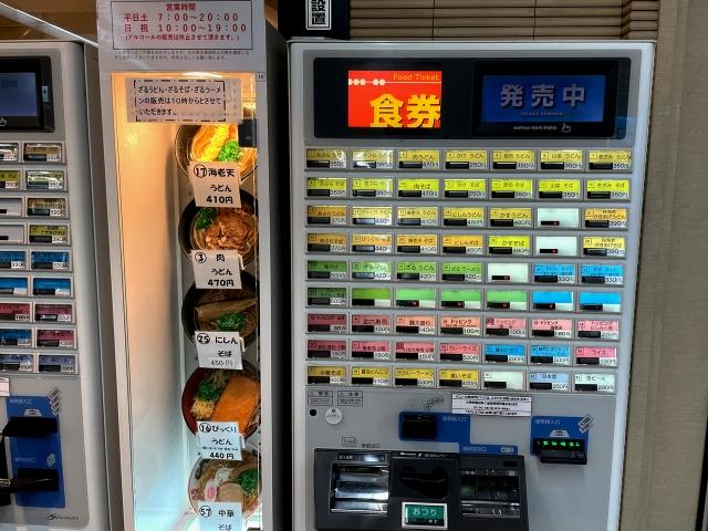 210810-b-阿倍野庵-003-S