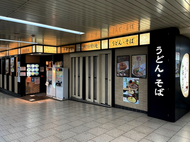 210810-b-阿倍野庵-013-S