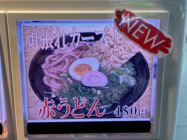210812-驛麺屋-005-S