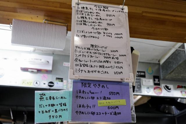 210910-極麺 青二犀-004-S
