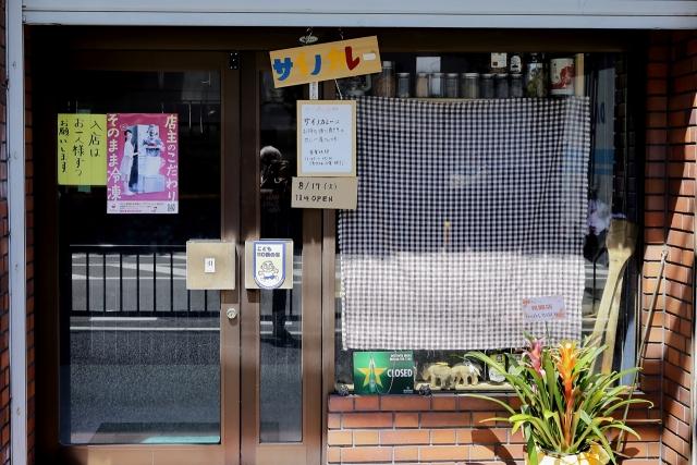 210910-極麺 青二犀-010-S