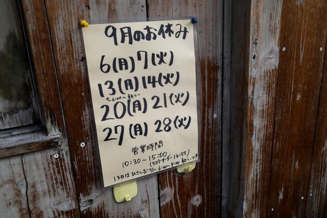 210913-b-極麺 青二犀-004-S