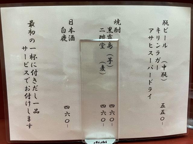 210918-らーめん亭-008-S