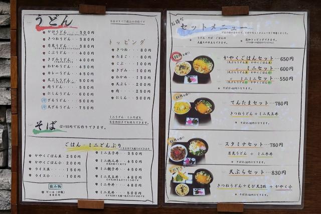 210920-野口製麺所-005-S