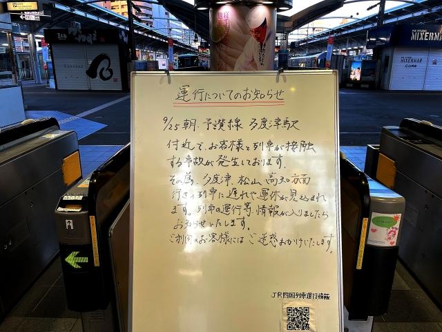 210925-めりけんや 高松駅前店-006-S