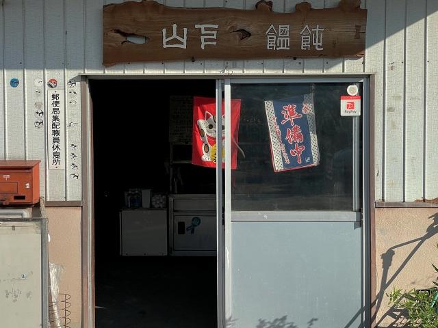 210925-山下うどん-004-S