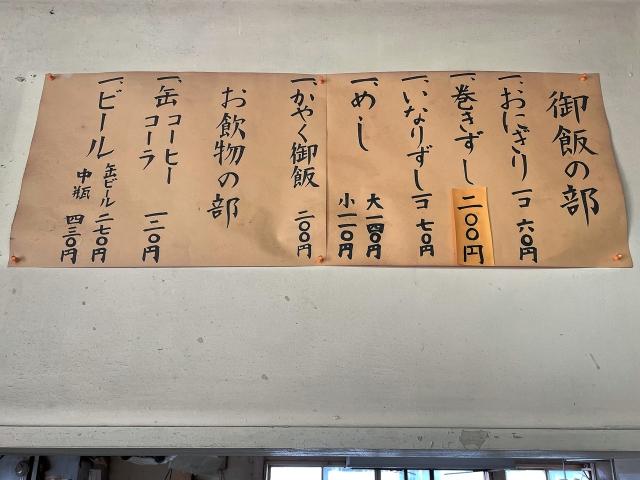 210925-手打うどん 三嶋-009-S