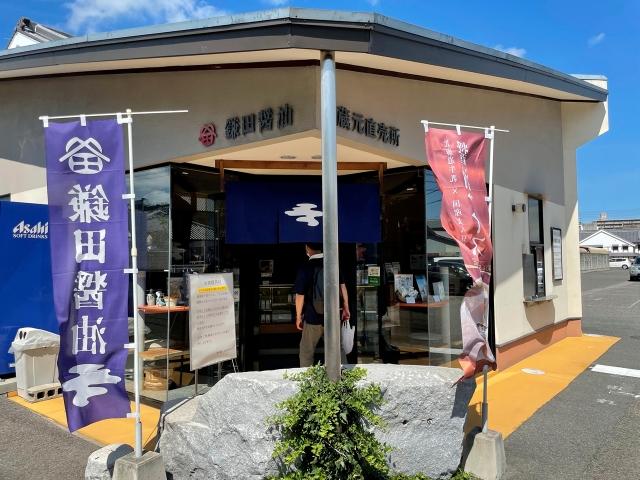 210925-いきいきうどん 坂出店-022-S