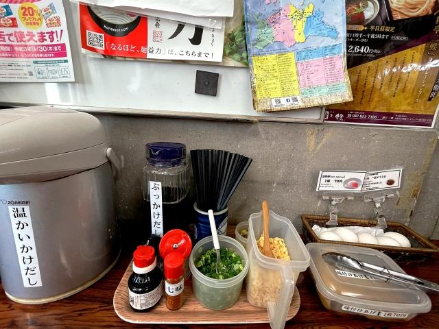 210925-日の出製麺所-005-S