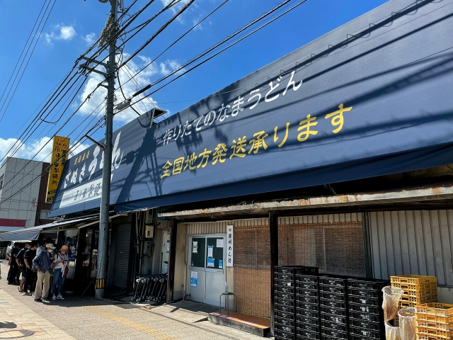 210925-日の出製麺所-010-S