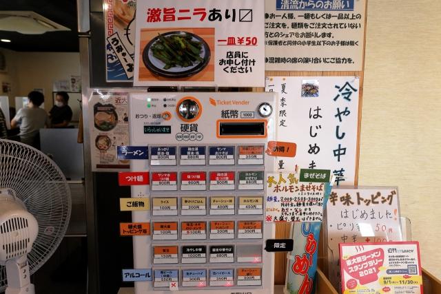 210930-麺や 清流-004-S