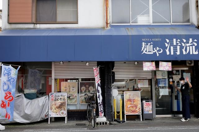210930-麺や 清流-012-S
