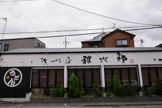 210930-讃岐屋 雅次郎-002-S