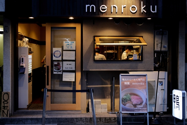 210920-i-menroku-002-S.jpg