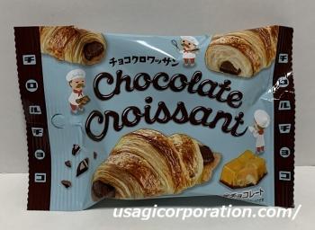 2021 0318 チョコレートクロワッサン