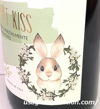2021 0331 うさぎワイン2