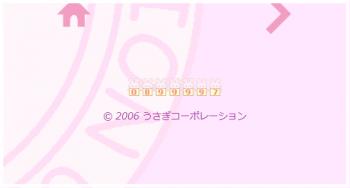 2021 0414 うさこカウンター2