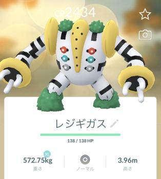 2021 0703 ポケモン4
