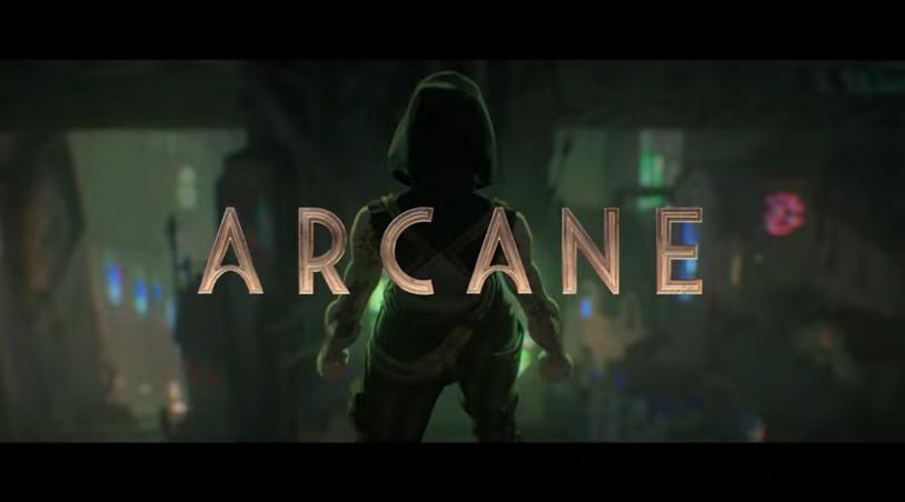 Arcane (アーケイン)