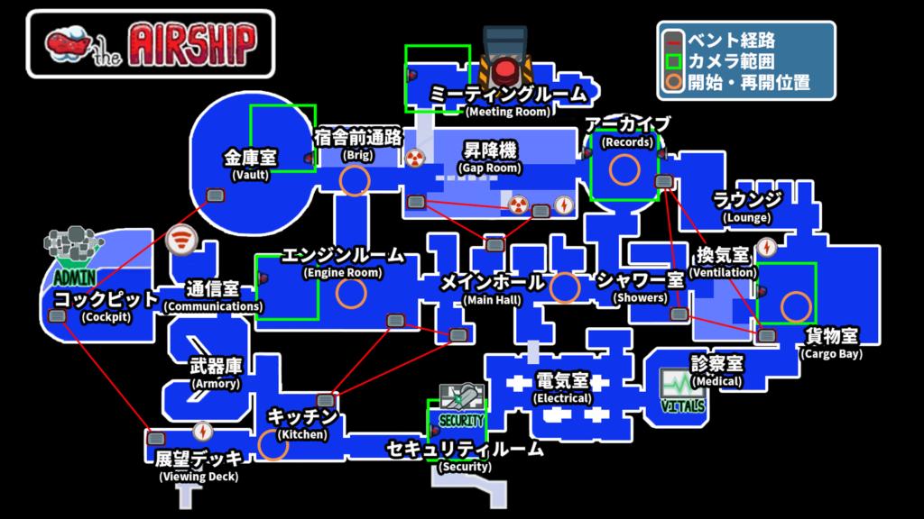 airship_map_black_ver101-1024x576.png