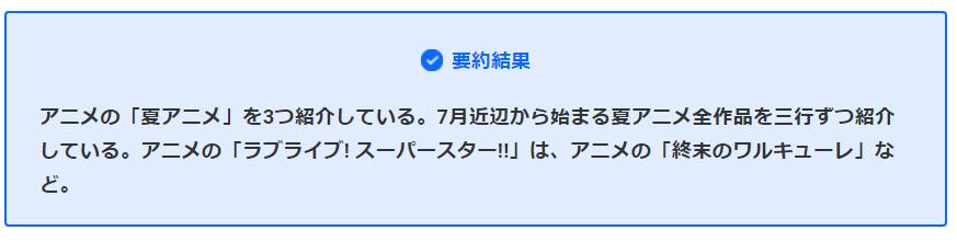 animesyoukai.png