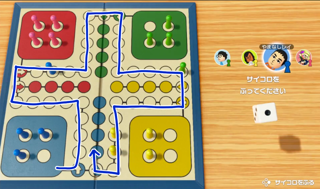 ludo-2-2.png