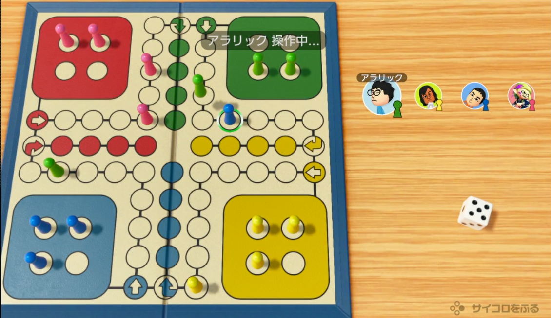 ludo-3.png