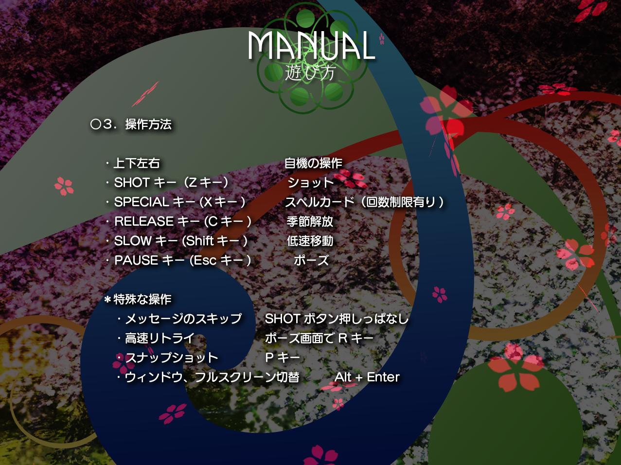manual1.png