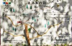 kasayama210418-201.jpg