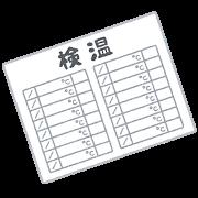 medical_kenon_card.png