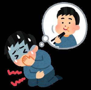 sick_syokuchuudoku.png