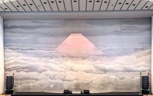 2021年6月2日 千葉県君津市「君津市文化ホール」  和田秀和氏提供